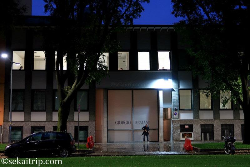 ジョルジオ・アルマーニ(GIORGIO ARMANI)の本社