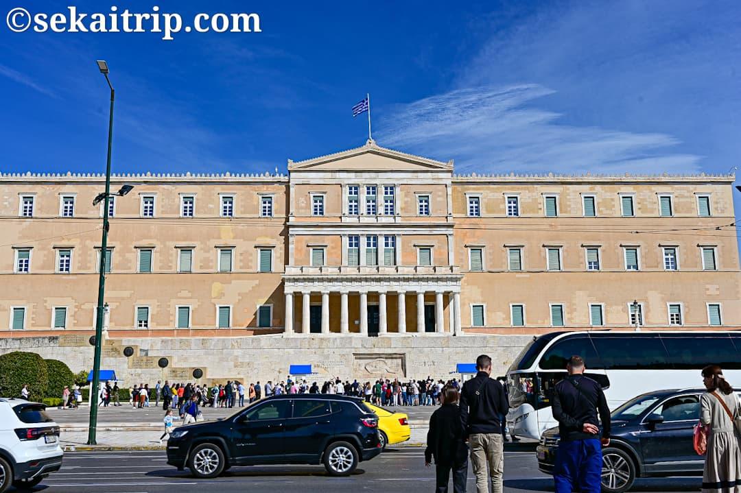 ギリシャ・アテネのギリシャ国会議事堂(Greek Parliament)