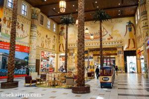 イブン・バトゥータ・モール(Ibn Battuta Mall)のエジプトセクション