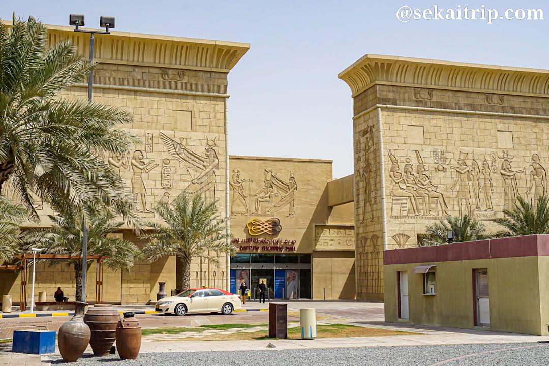 ドバイのイブン・バトゥータ・モール(Ibn Battuta Mall)の入口
