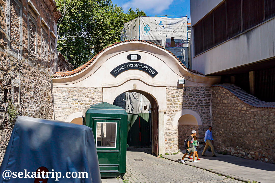 国立考古学博物館(İstanbul Arkeoloji Müzeleri)