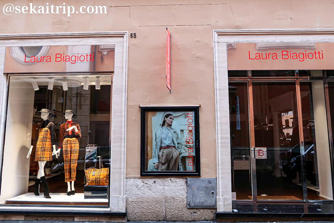 ラウラ・ビアジョッティ(Laura Biagiotti)のローマ本店