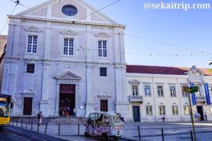 ポルトガル・リスボンのサン・ロケ教会(Igreja de São Roque)