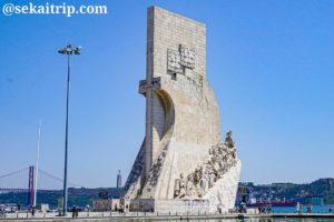 ポルトガル・リスボンの発見のモニュメント(Padrao dos Descobrimentos)