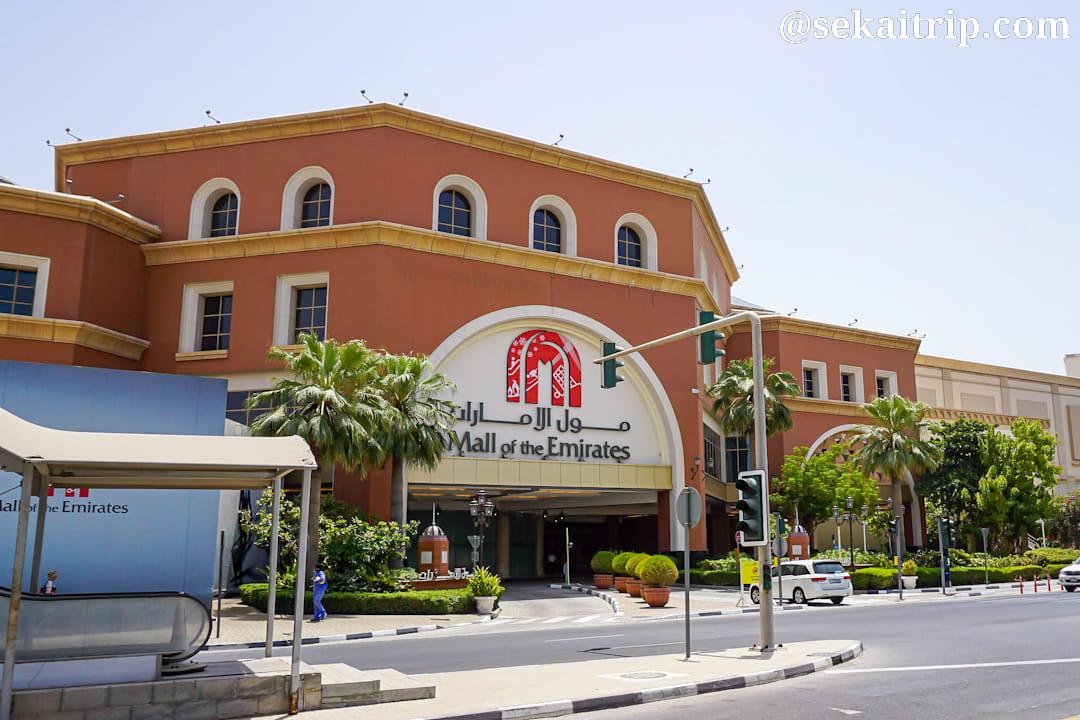 ドバイのモール・オブ・ジ・エミレーツ(Mall of the Emirates)入口