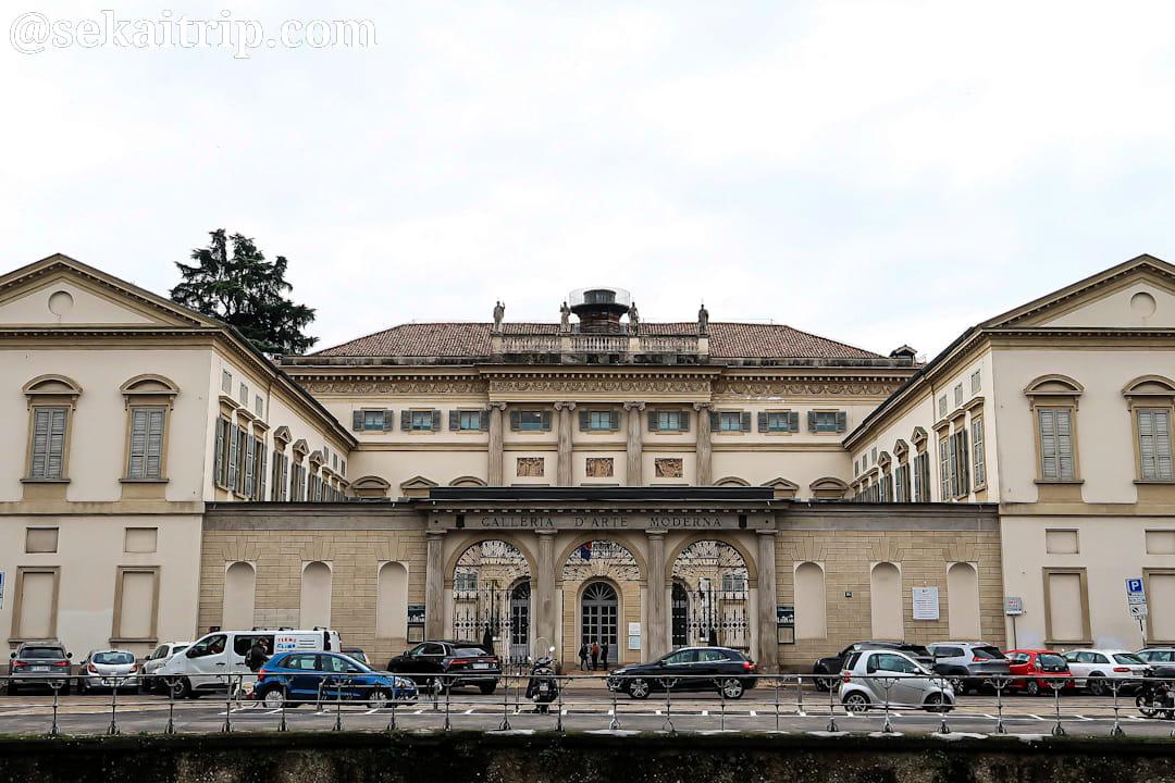 ミラノ市立近代美術館(Galleria d'Arte Moderna)