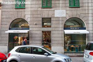 ミラノにあるミュウミュウ(MIU MIU)の旗艦店