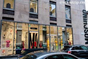 モスキーノ(MOSCHINO)のミラノ旗艦店