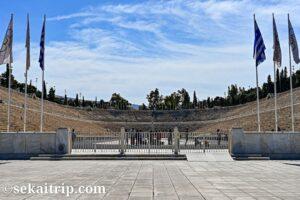 ギリシャ・アテネのパナティナイコ・スタジアム(Panathenaic Stadium)
