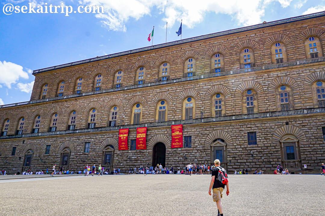 イタリア・フィレンツェのピッティ宮殿(Pitti Palace)