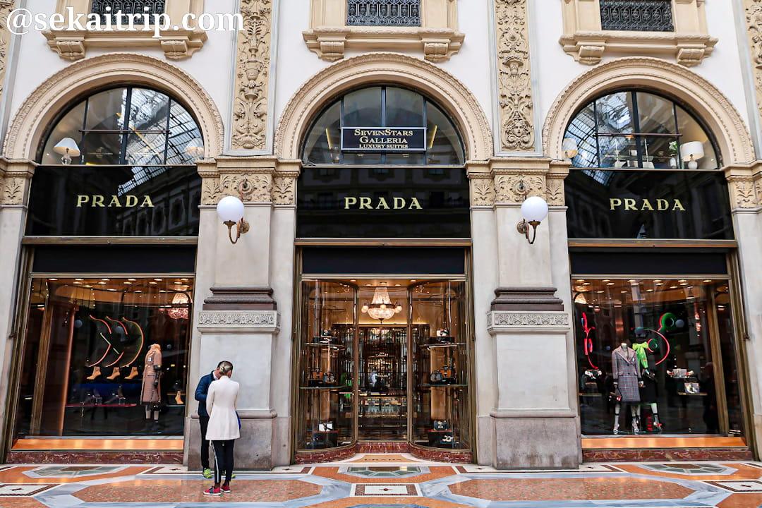 ミラノのプラダ(PRADA)本店