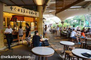シンガポール・フード・トレイル(Singapore Food Trail)