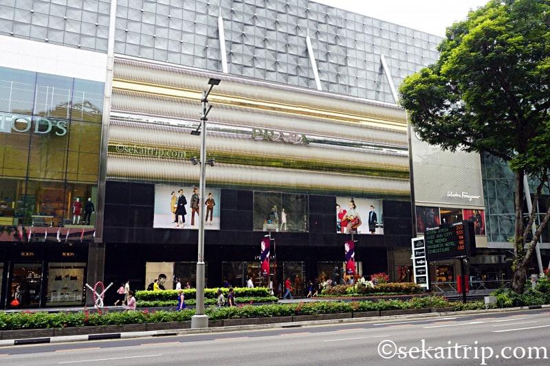 シンガポール・パラゴンのプラダ
