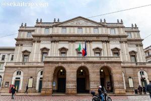 イタリア・ミラノのスカラ座(Teatro alla Scala)