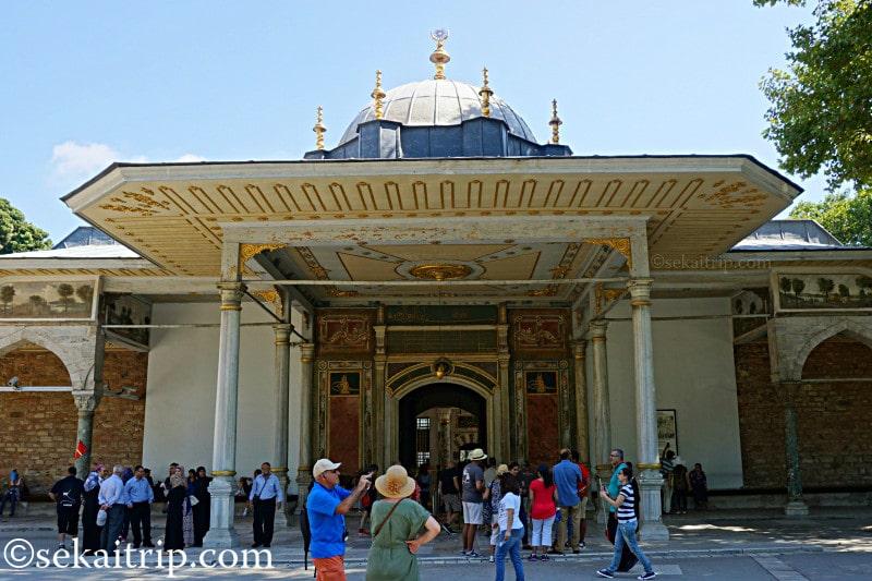 トルコ・イスタンブールのトプカプ宮殿(Topkapı Sarayı)