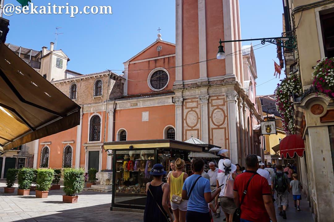サン・ジョヴァンニ・グリゾストモ教会(Chiesa di San Giovanni Grisostomo)