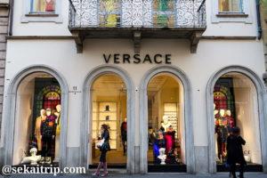 ミラノのヴェルサーチ(VERSACE)本店