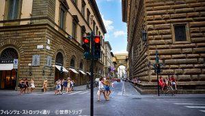 イタリア・フィレンツェにあるストロッツィ通り(Via degli Strozzi)