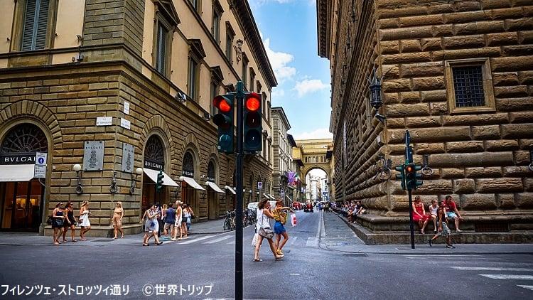 ストロッツィ通り(Via degli Strozzi)