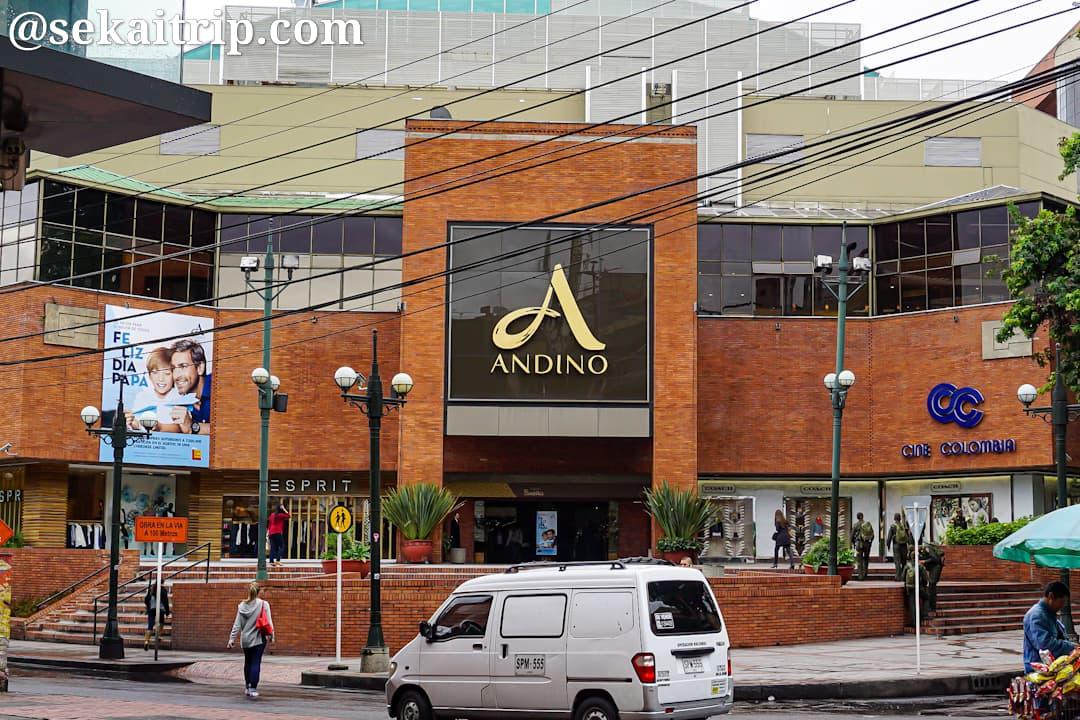 コロンビア・ボゴタのアンディーノ(Centro Comercial Andino)