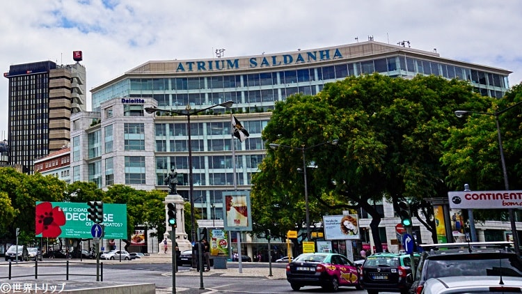 リスボンのアトリウム・サルダーニャ(Atrium Saldanha)