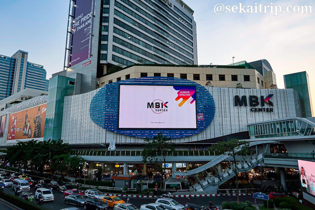 MBKセンター(MBK Center)