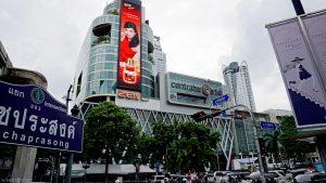 バンコクのセントラル・ワールド(Central World)