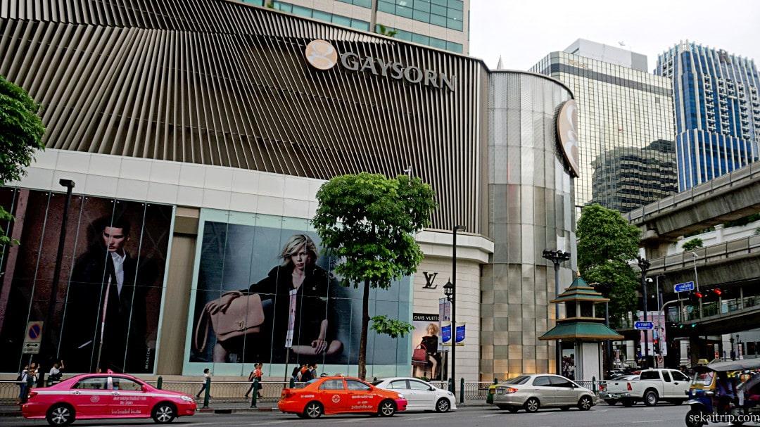 バンコクのゲイソーン・ショッピング・センター(Gaysorn Shopping Centre)