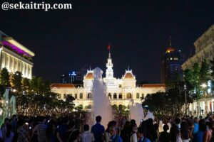 ホーチミン人民委員会庁舎(Ho Chi Minh City Hall)の夜景