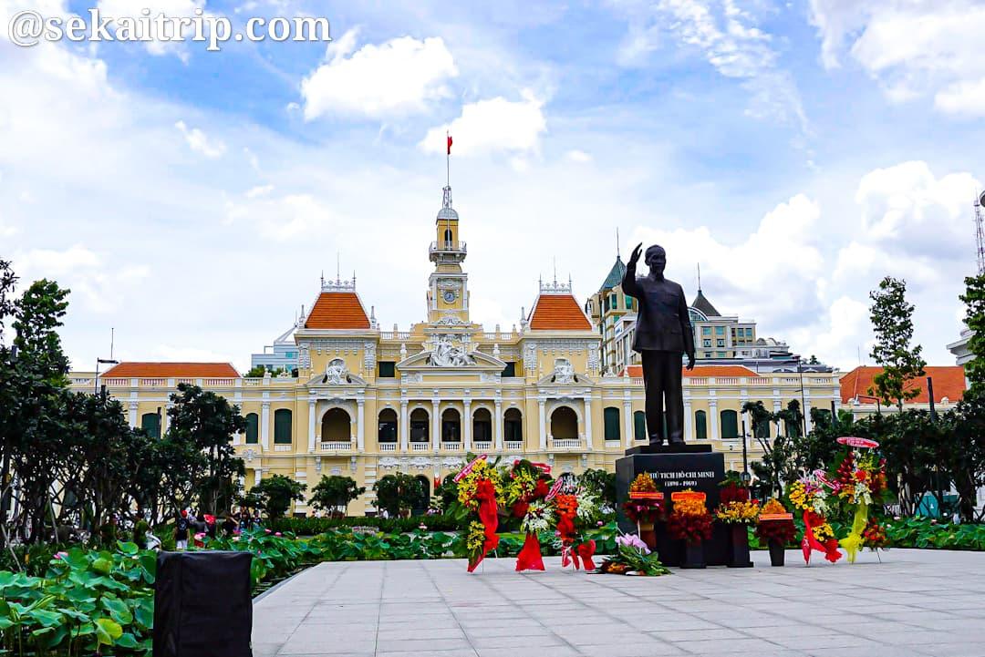 ホーチミン人民委員会庁舎(Ho Chi Minh City Hall)