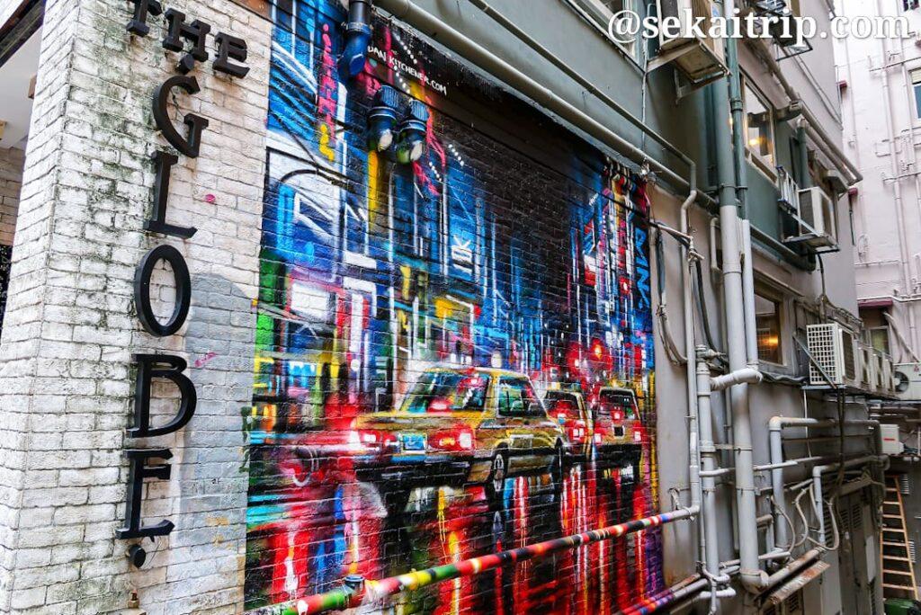 ストリートアート(45-53 Graham Street)