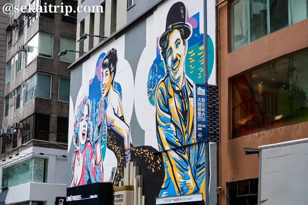 ストリートアート(Madera Hollywood Hotel)
