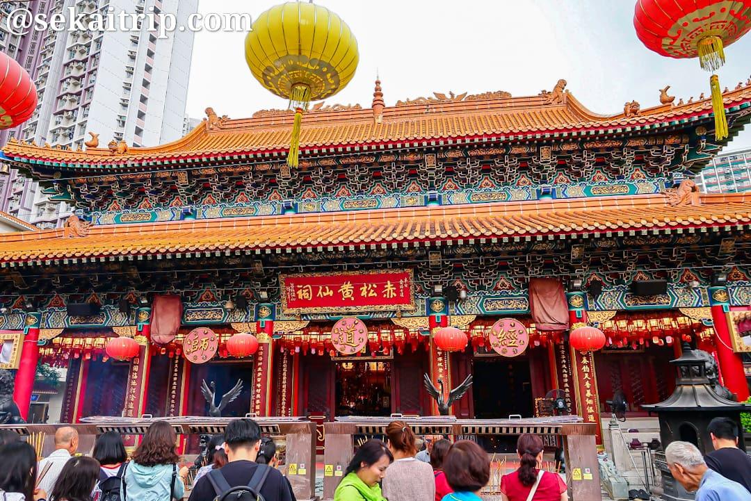 赤松黄大仙祠(Wong-Tai-Sin Temple)