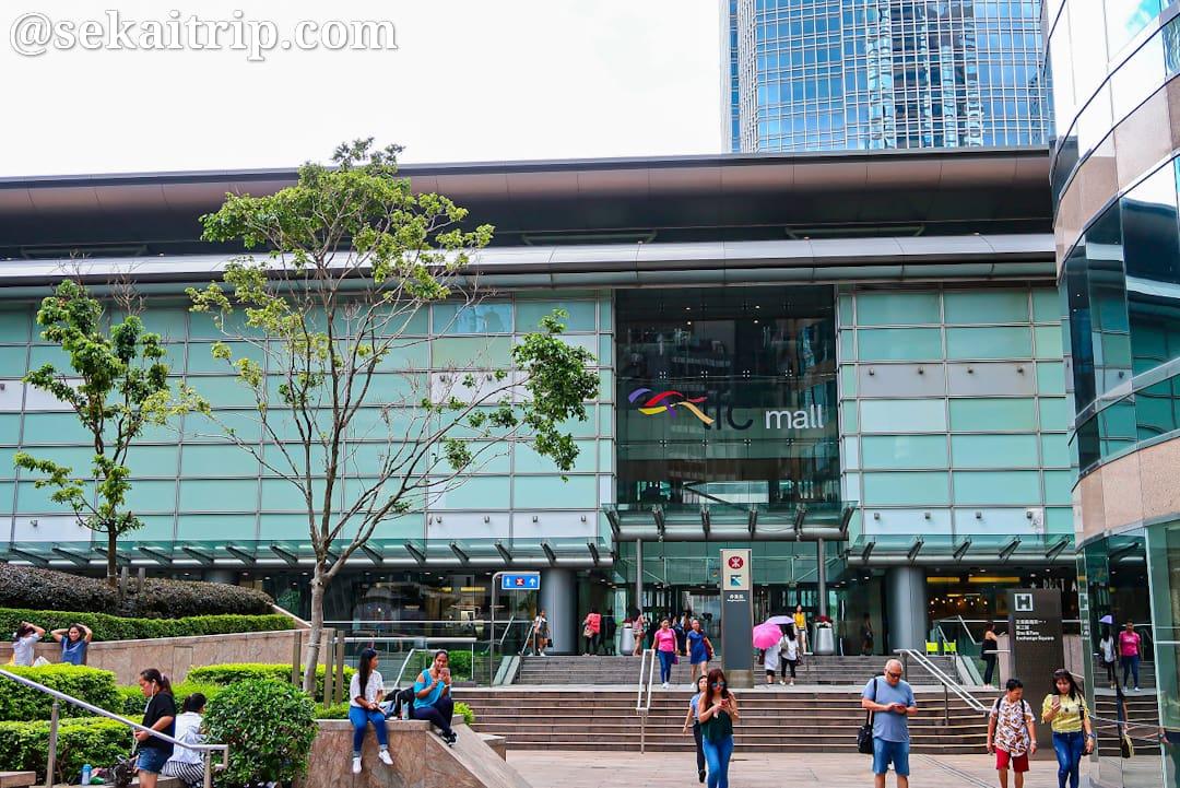 香港のIFCモール(IFC Mall)