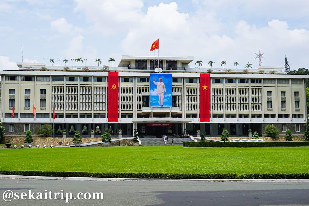 ホーチミンの統一会堂(Independence Palace)