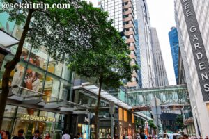 香港のリー・ガーデンズI・II(Lee Gardens One, Two)