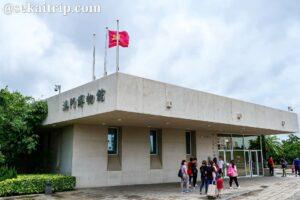 マカオ博物館(澳門博物館/(Macau Museum)