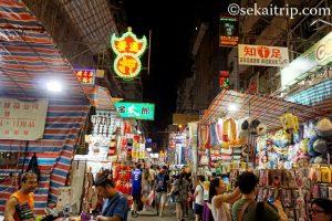 香港の女人街(Ladies Market)