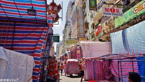 香港の女人街(Ladies Market)※昼間
