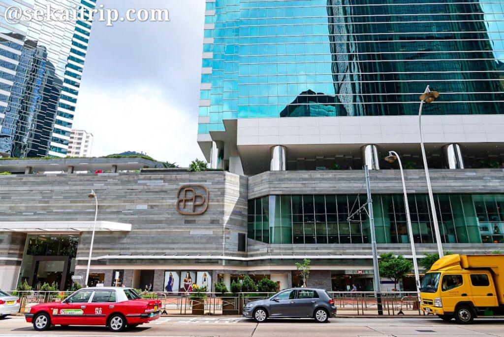 香港のパシフィック・プレイス(Pacific Place)