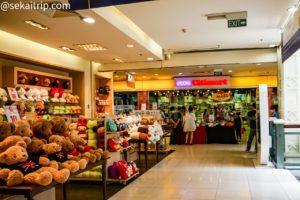 パークソン・サイゴン・ツーリスト・プラザ(Parkson Saigon Tourist Plaza)のイオンcitimart