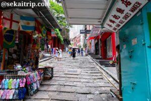 香港のポッティンガー・ストリート(Pottinger Street)