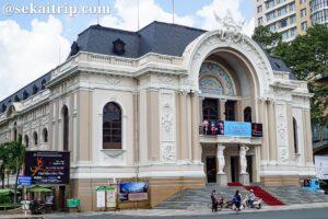 ホーチミンのサイゴン・オペラハウス(Saigon Opera House)
