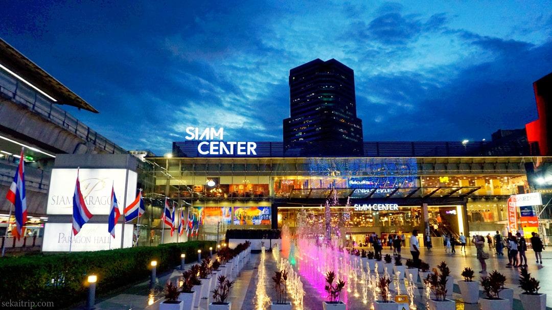 バンコクのサイアム・センター(Siam Center)