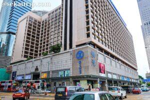 香港のそごう尖沙咀店