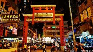 香港の廟街のナイトマーケット