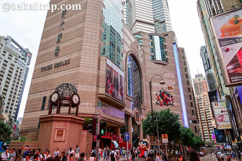 香港のタイムズ・スクエア(Times Square Hong Kong)
