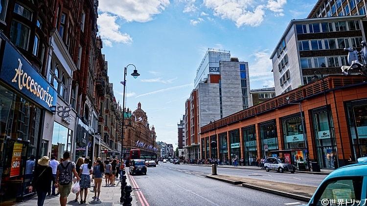 ロンドンのブロンプトン・ロード(Brompton Road)