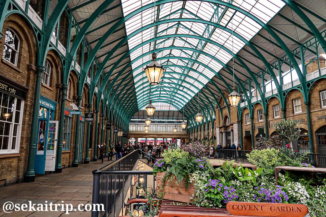 コヴェント・ガーデン・マーケット(Covent Garden Market)