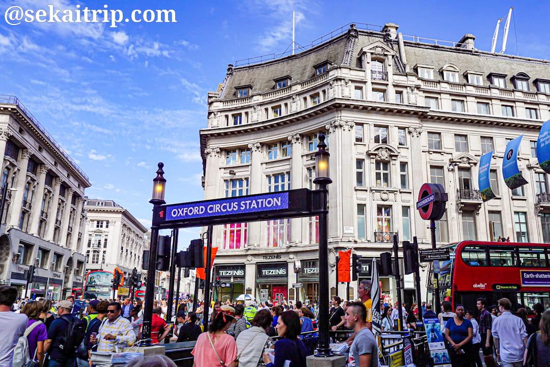 ロンドンのオックスフォード・ストリート(Oxford Street)